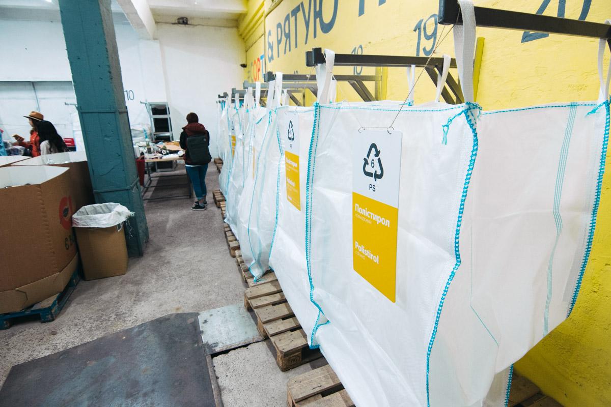 Событие прошло на мусоросортировочной станции «Україна без сміття»