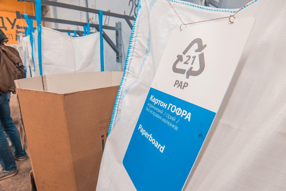 На месте работали менеджеры от организации «Україна без сміття»