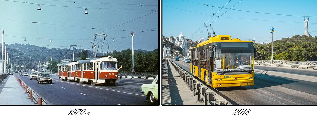 До 2004 года по мосту проходила трамвайная линия