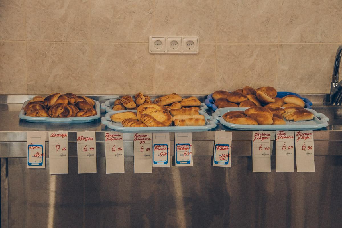 Цены на выпечку - стандартные