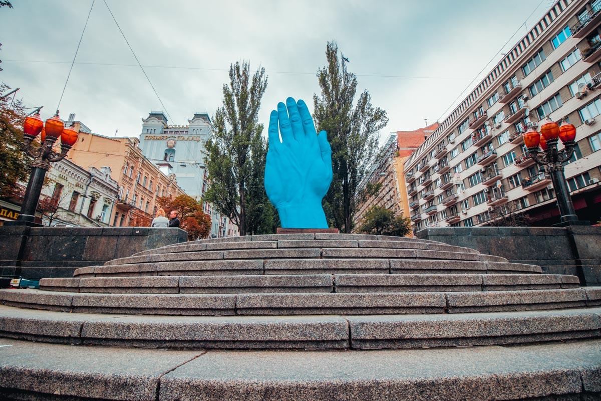 В центре Киева открыли новый арт-объект