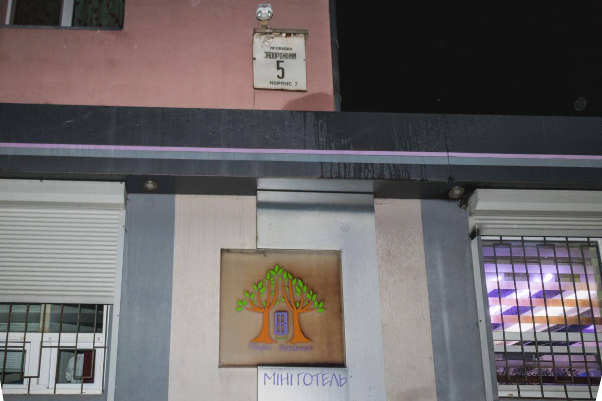 На Голосеево в хостеле нашли 28-летнего постояльца мертвым