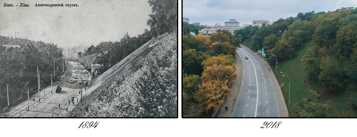 Улица появилась в начале XVIII века на месте Старого Печерского пути, который соединял Подол с Печерском