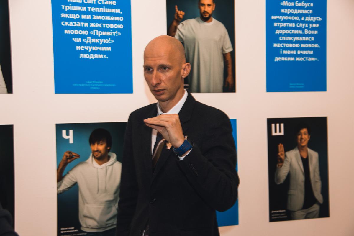 Выучить язык жестов - проще, чем иностранный