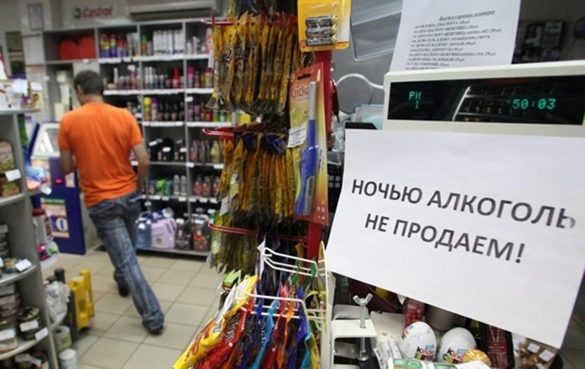 Городской совет Киева запретил продажу алкоголя в стационарных магазинах