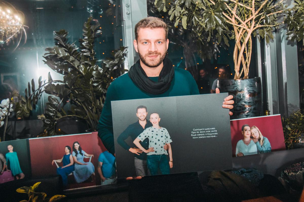 Богдан Юсипчук, самый красивый мужчина мира, тоже поддержал проект