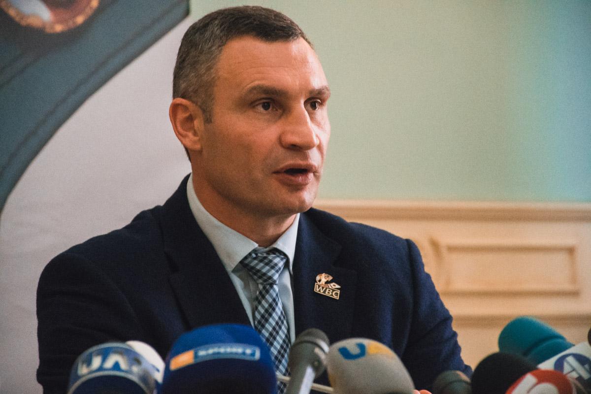 Мер Киева приоткрыл занавес предстоящего конгресса WBC
