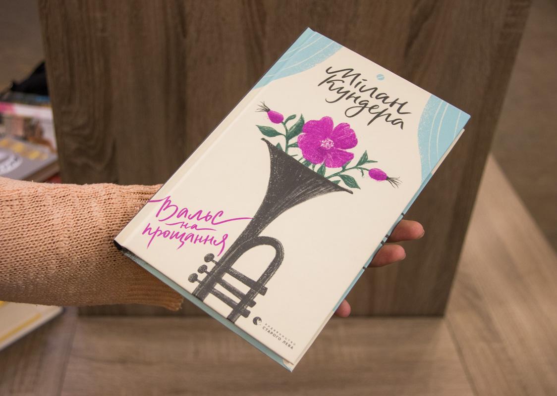 Романы о любви - что может быть прекраснее?
