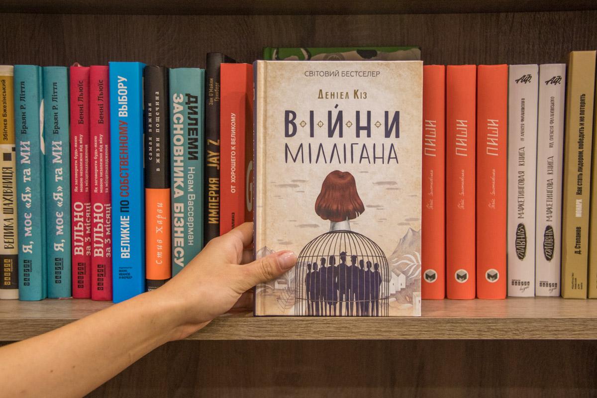 Как утверждает сам автор, его книги - не выдумка, а реальные истории, о которых ранее решили умолчать