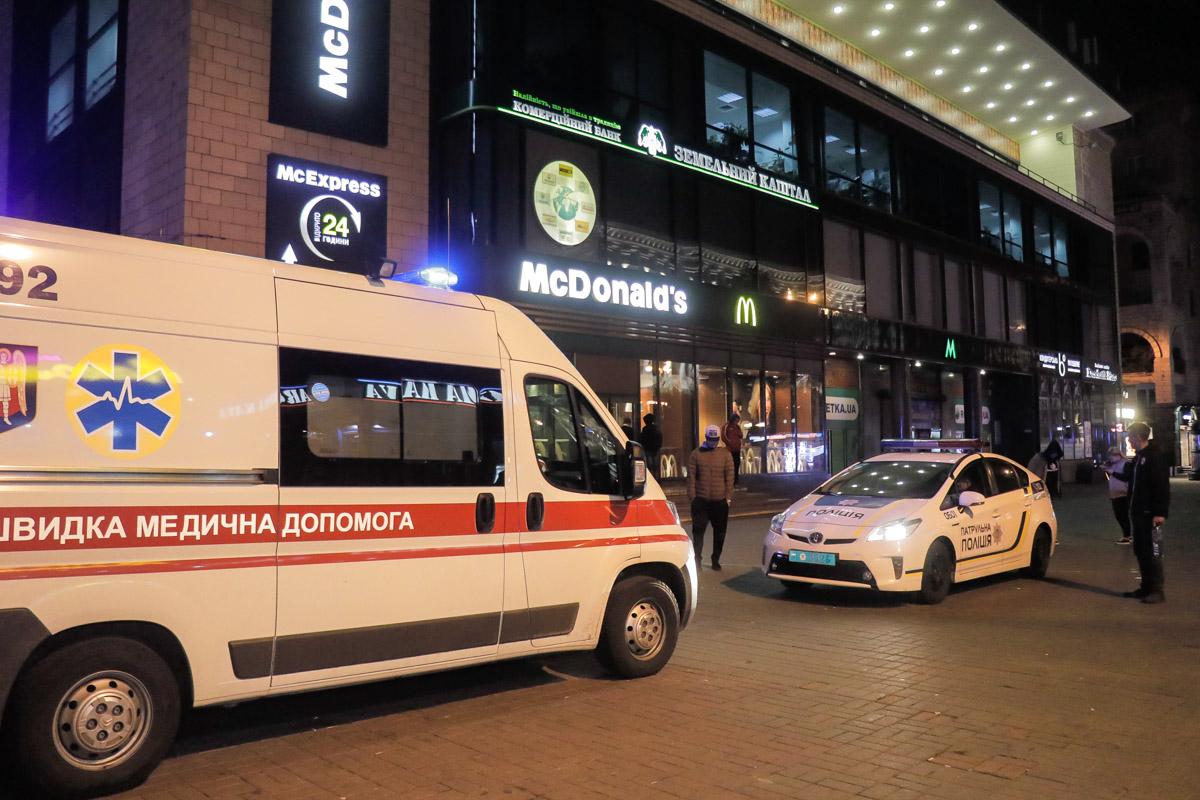 24 сентября, неизвестный сообщил о минировании McDonald's который расположен на улице Крещатик, 19а