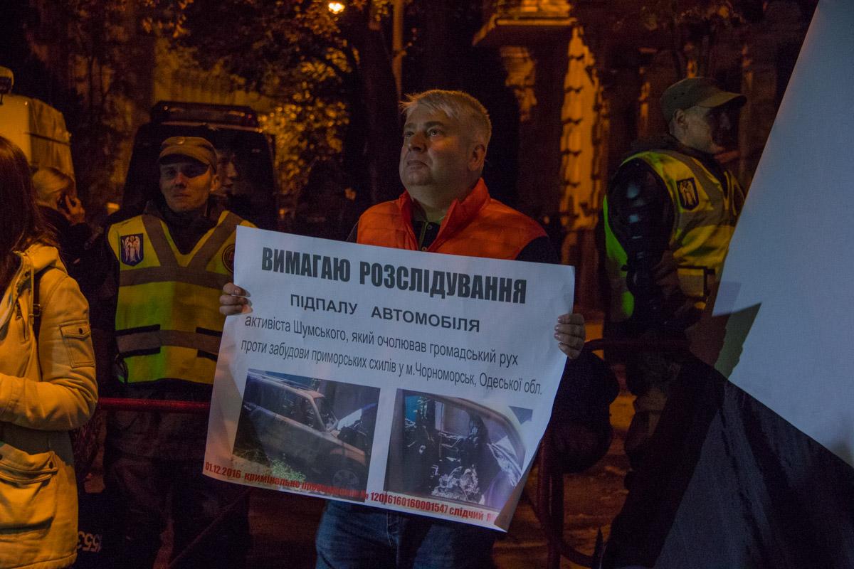 Люди требовали начать расследование дел, связанных с активистами