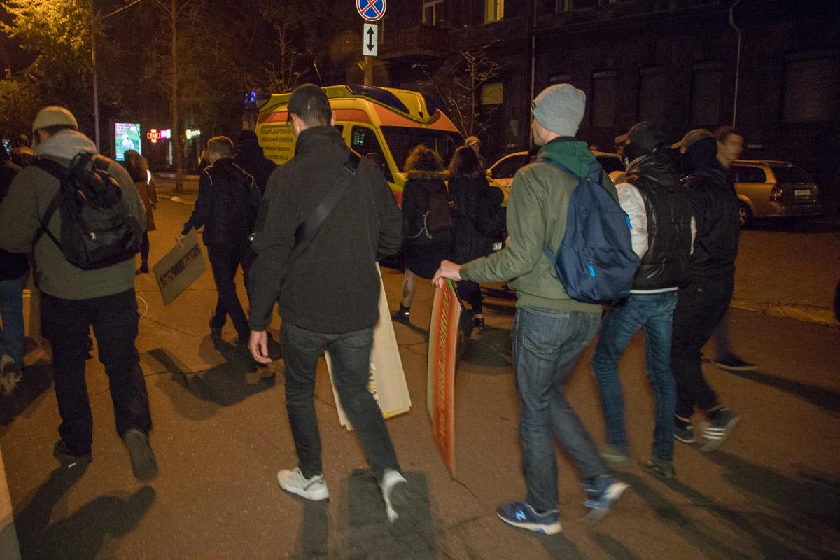 Митингующие вспоминал имена активистов, которые подверглись нападениям за последний год