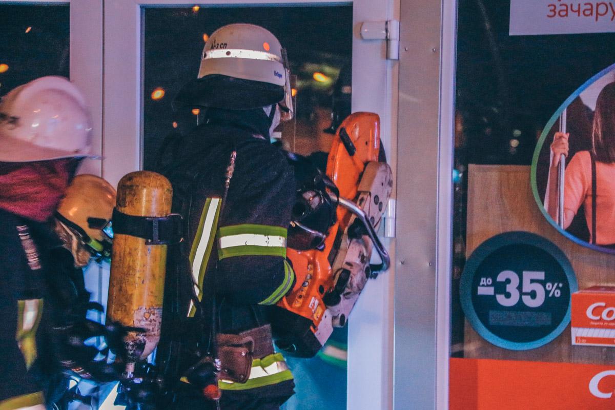 Пожар начался около 3:40