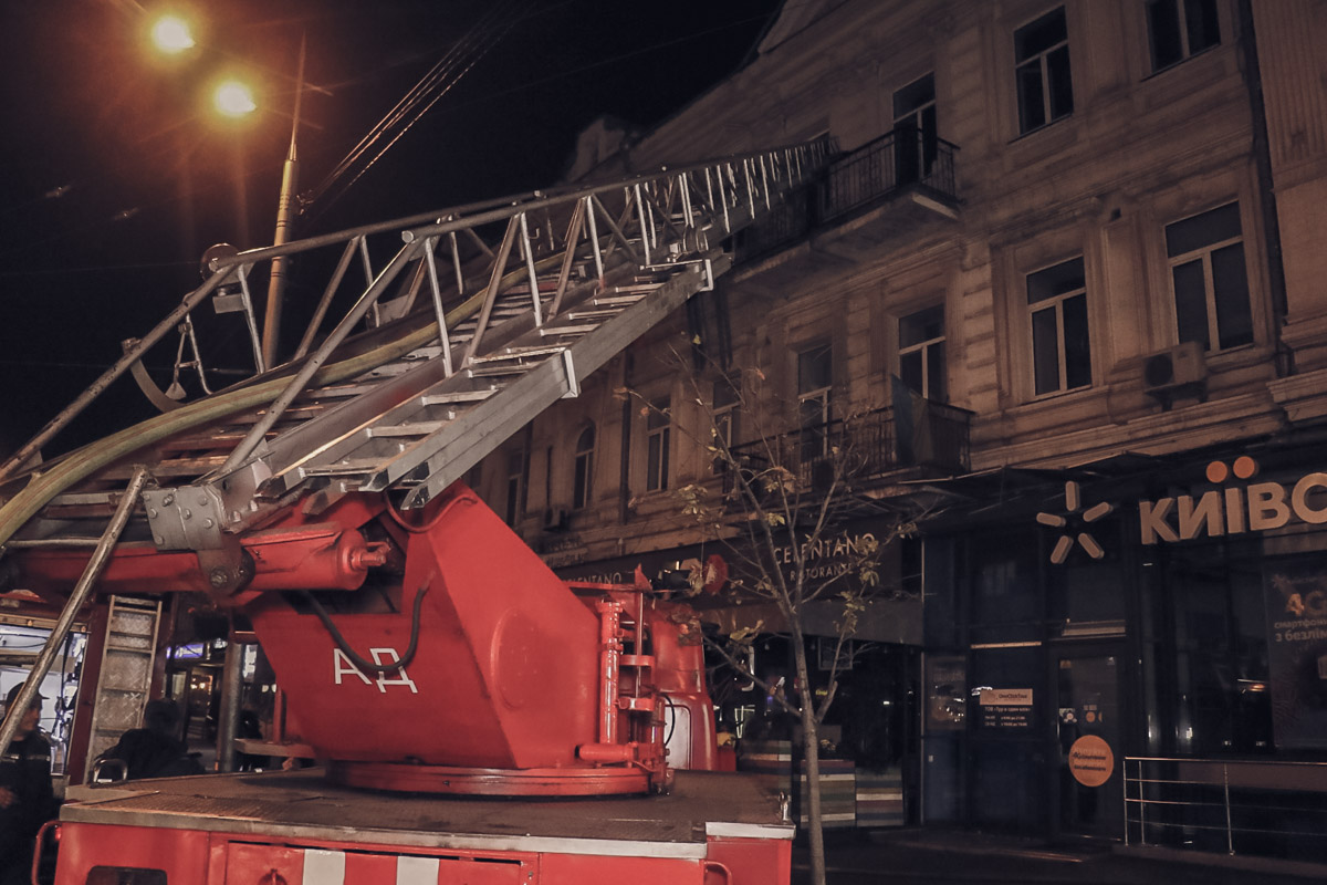 Возгорание произошло около, 20:00