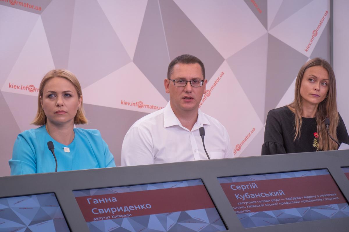 Депутаты Киевсовета Анна Свириденко и Марина Кочур подавали обращения в Верховную Раду и Кабмин