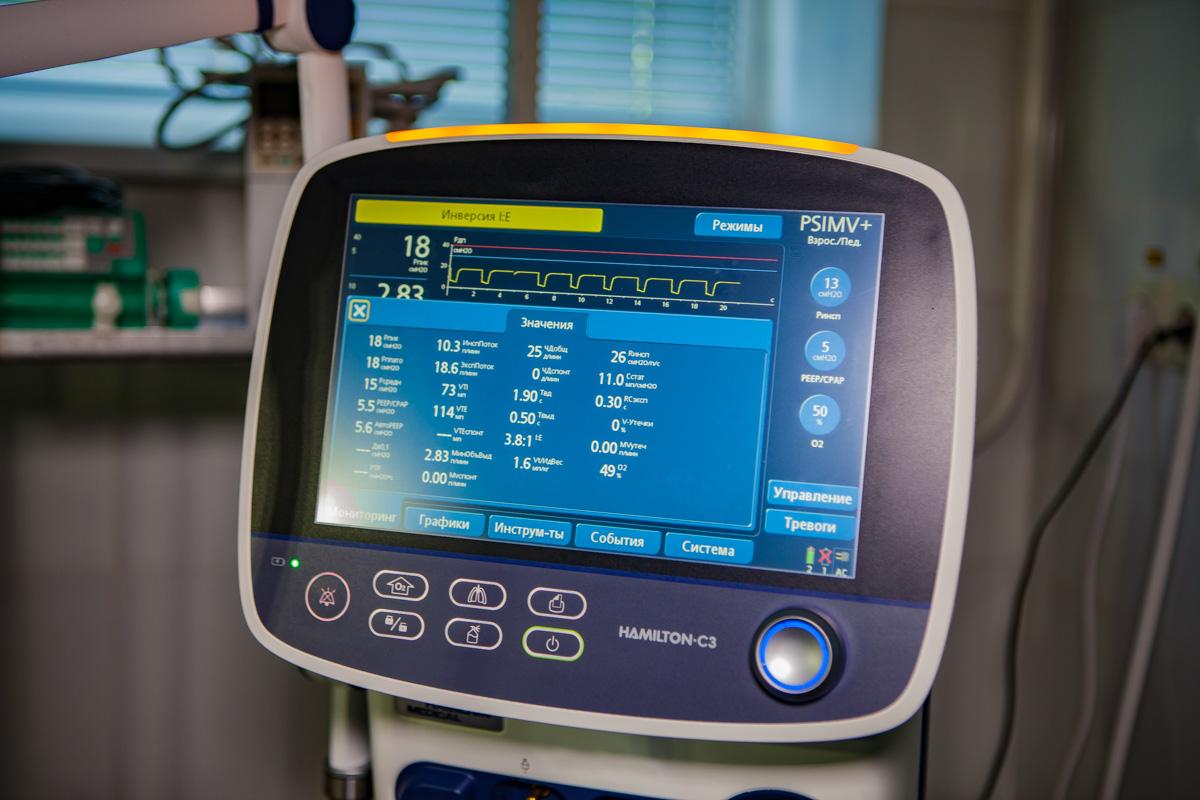 Аппарат для искусственной вентиляции легких Hamilton
