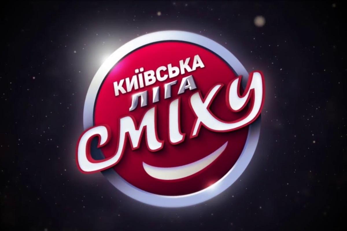Финал студенческой лиги смеха пройдет в киевском национальном университете строительства и архитектуры