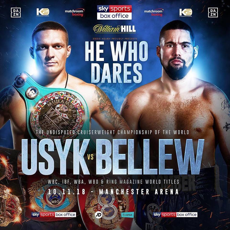 Бой абсолютного чемпиона мира в тяжелом весе Александра Усика и британца Тони Беллью пройдет в Манчестере 10 ноября