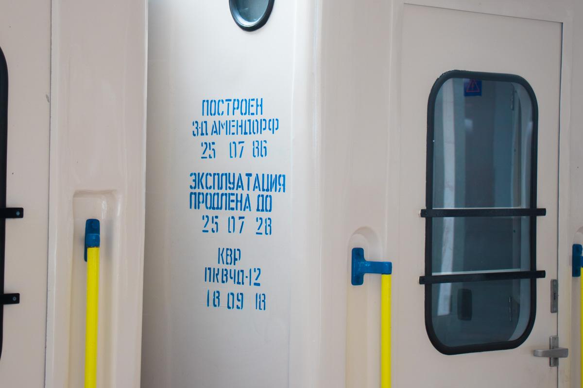 На маршрут поставили обновленные вагоны 86-го года выпуска