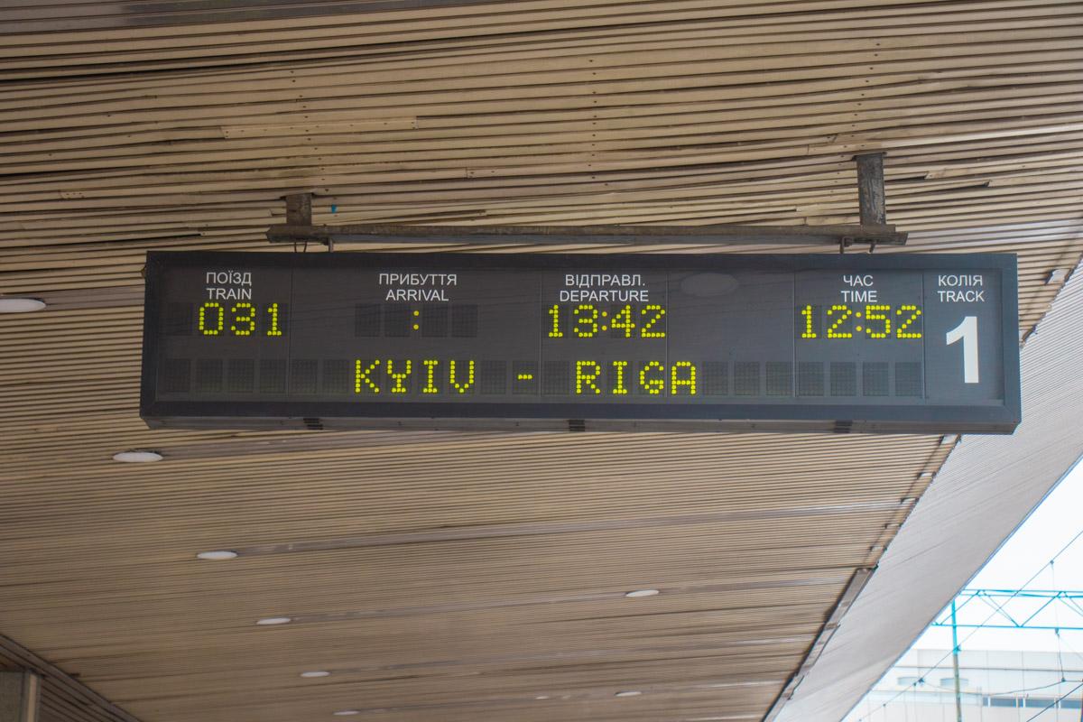 """В планах """"Укрзалізниці"""" удлинить маршрут поезда до Таллина"""
