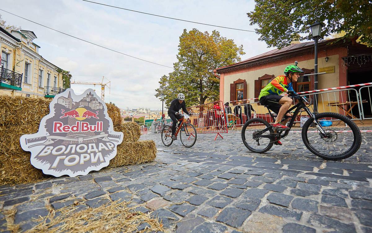 На Андреевском спуске во второй раз пройдут велогонкиRed Bull Властелин горы