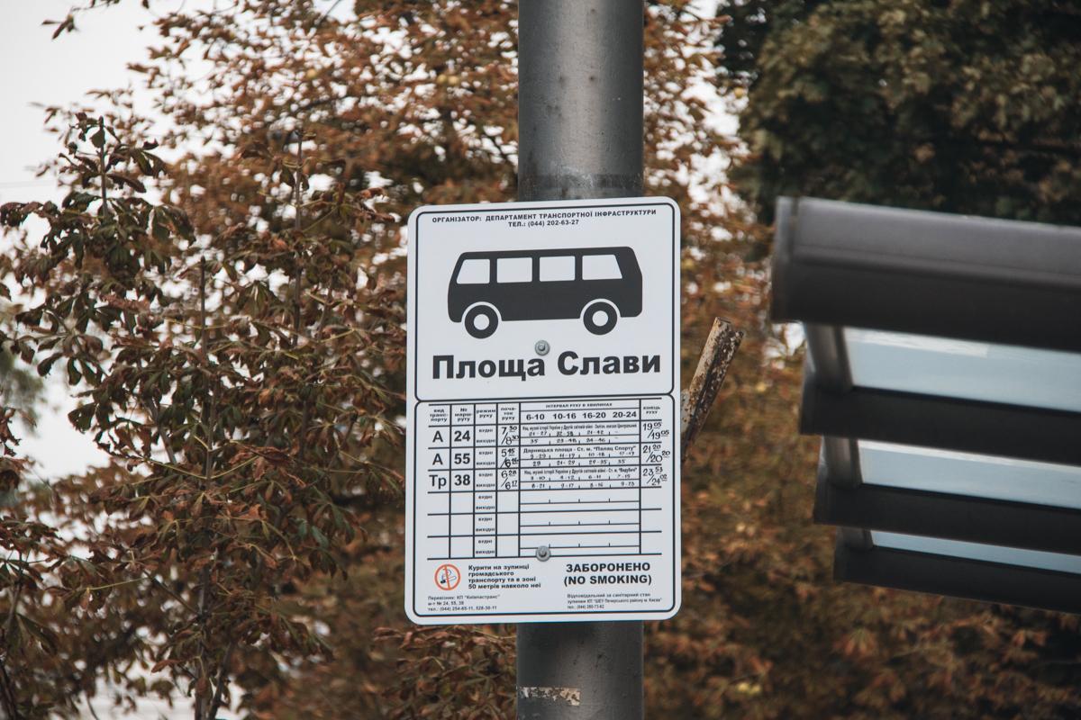 """Обвал произошел прямо возле остановки общественного транспорта """"Площадь Славы"""""""