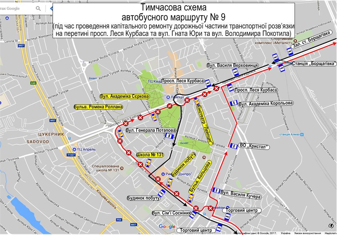 Схема изменения маршрута автобусов №9