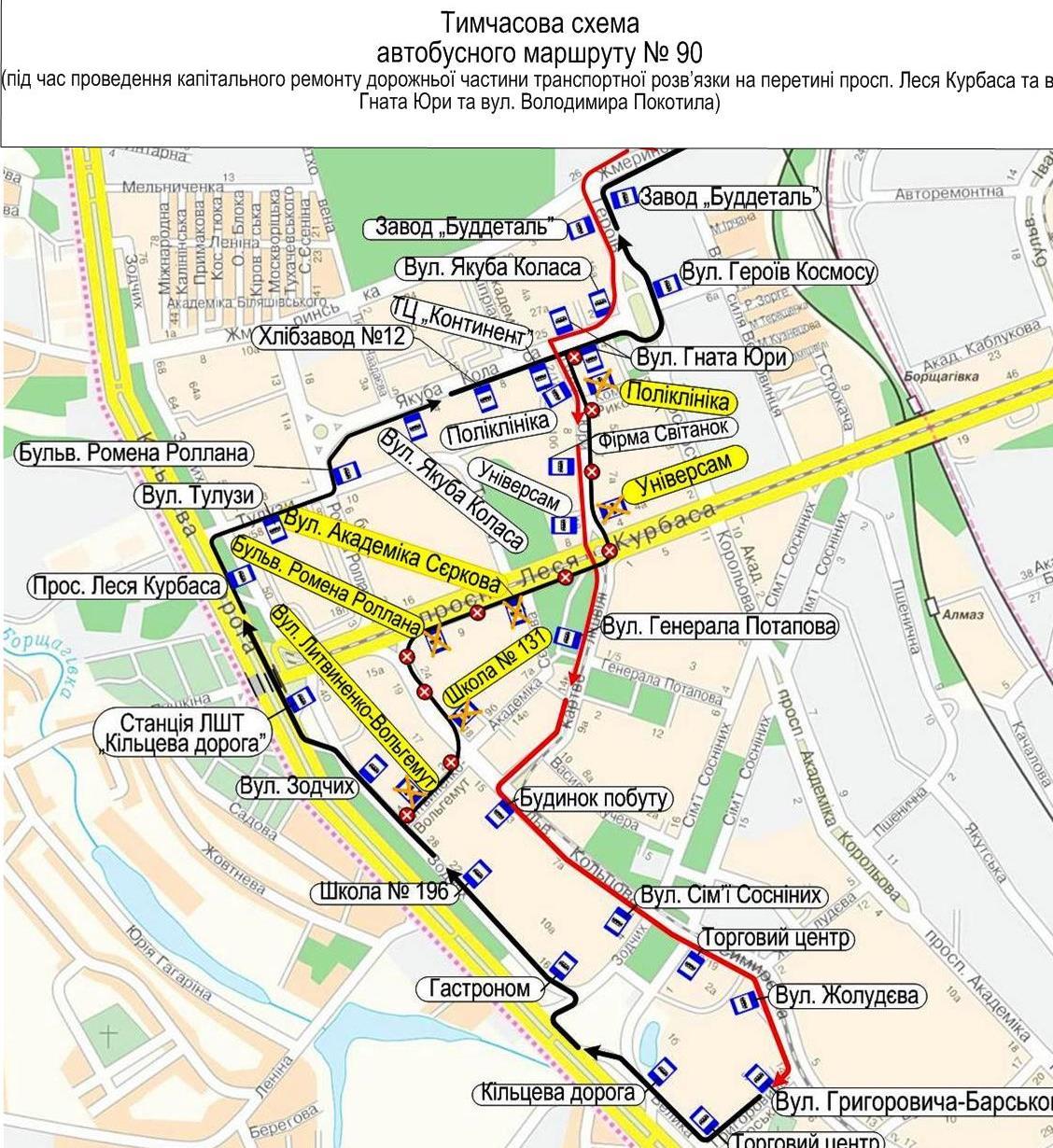 Схема изменения маршрута автобусов №90
