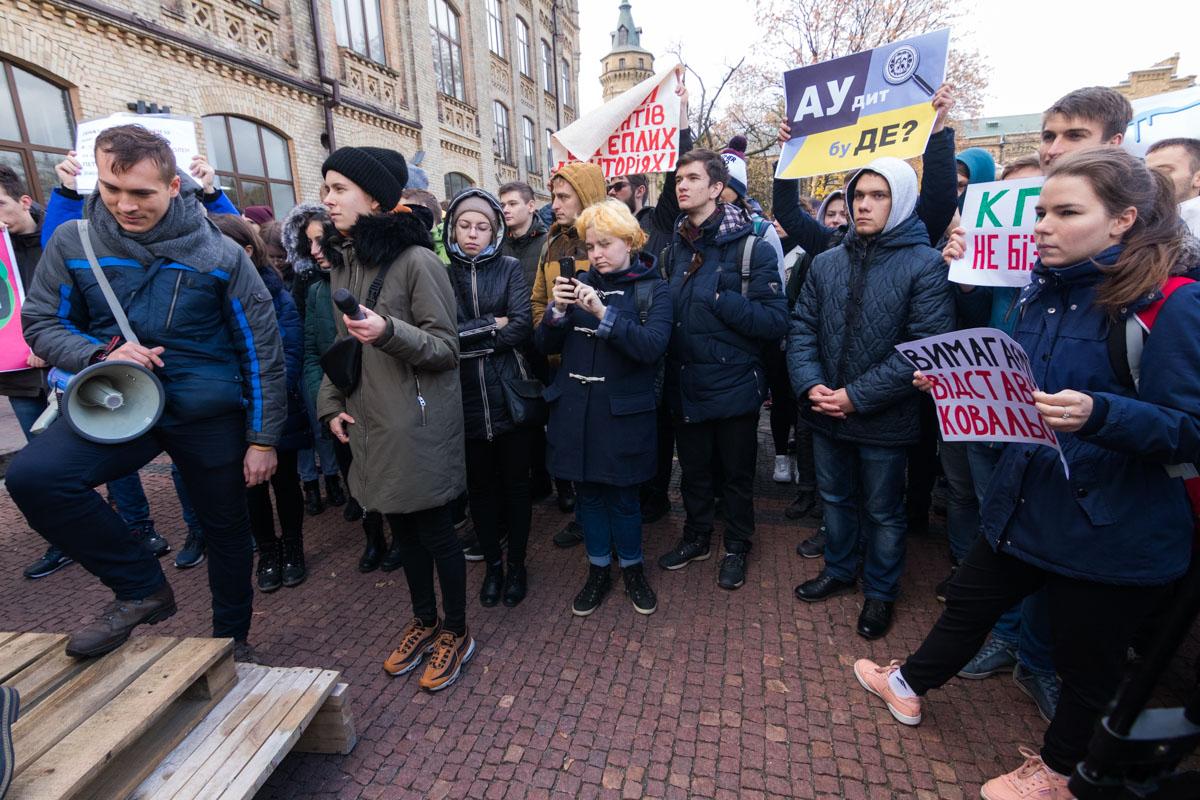 25 октября студенты КПИ митинговали против коррупции