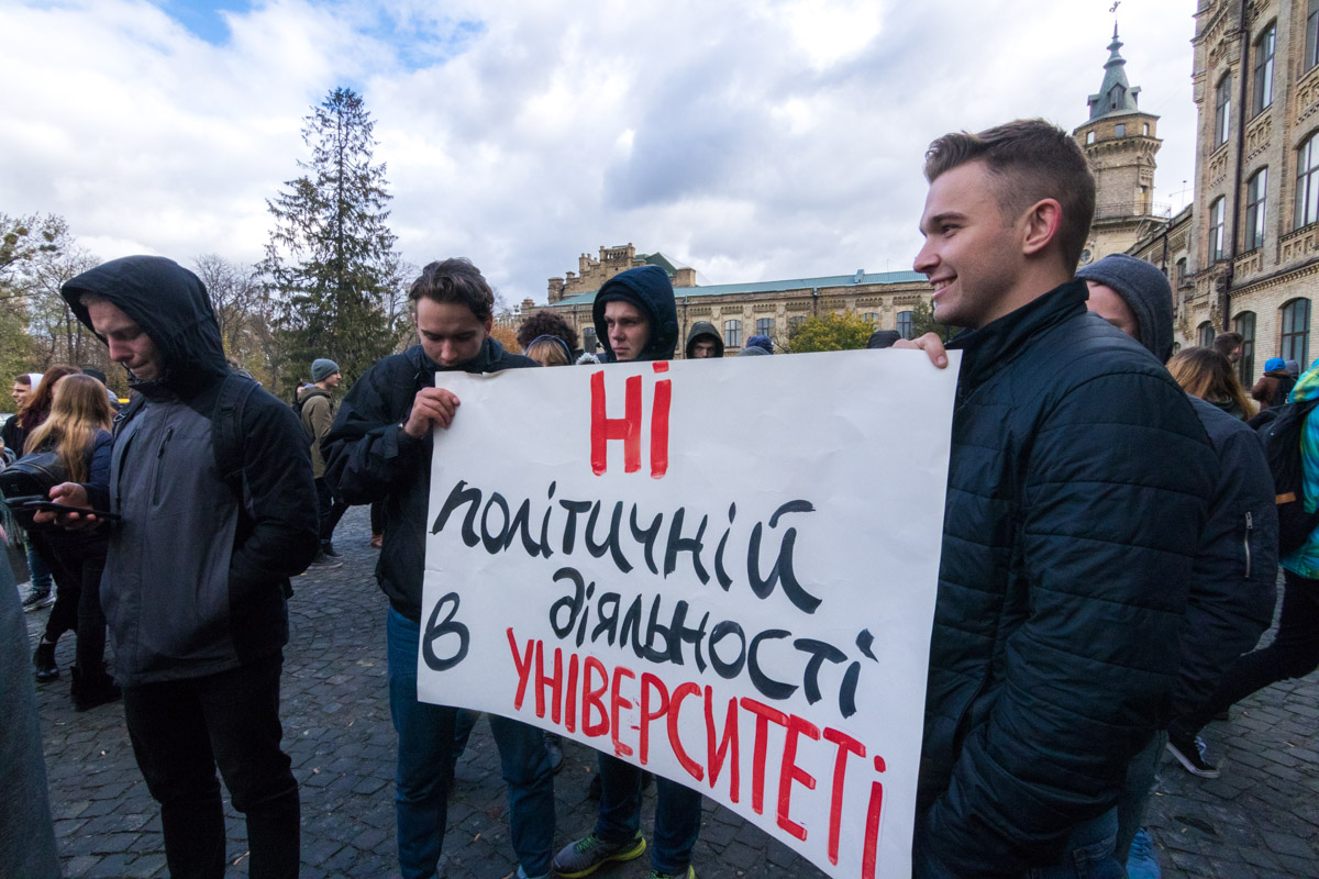 Всего в акции участвовали более сотни студентов