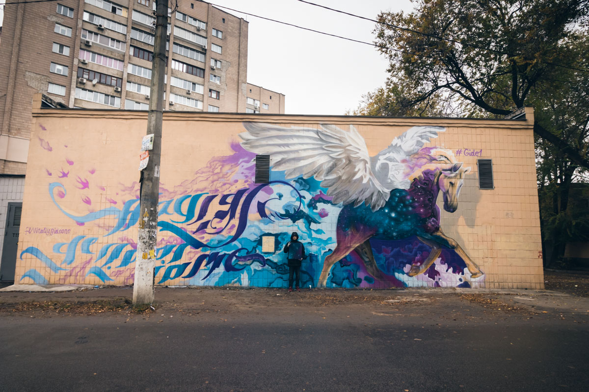 Художник нарисовал фрагмент граффити на холсте