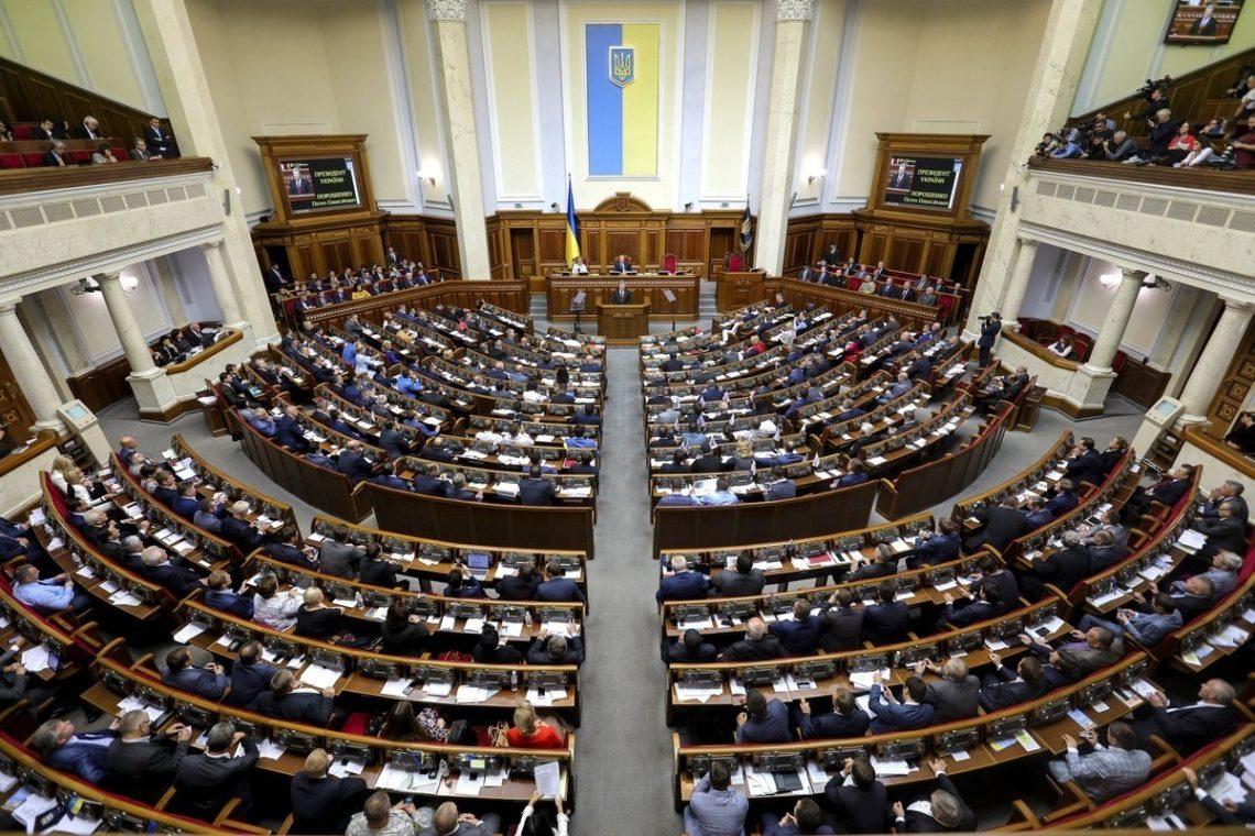 В Верховной Раде прошло очередное заседание депутатов