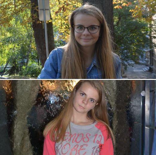В Киеве разыскивают Кристину Гришкову