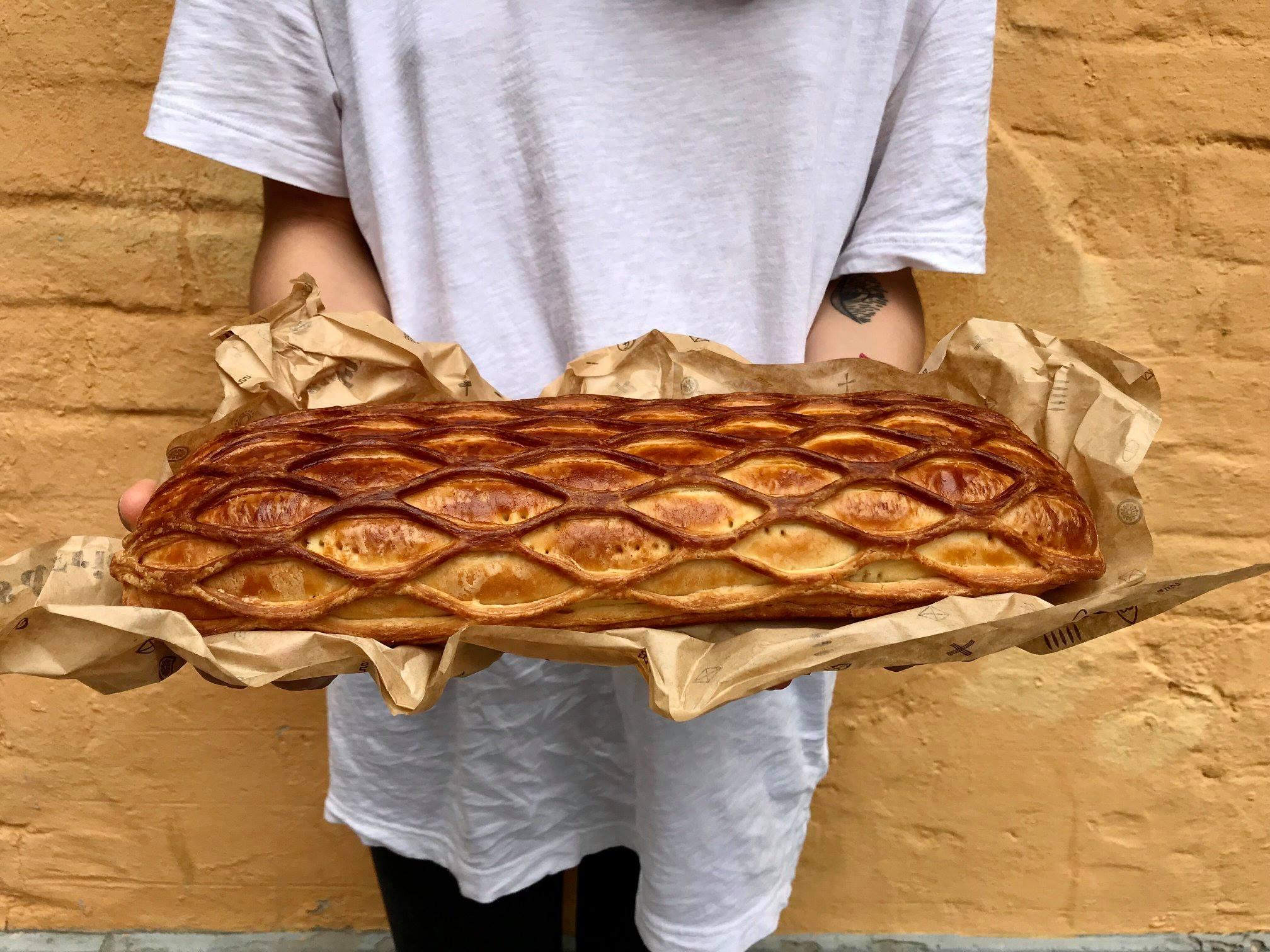 Аппетитный пирог
