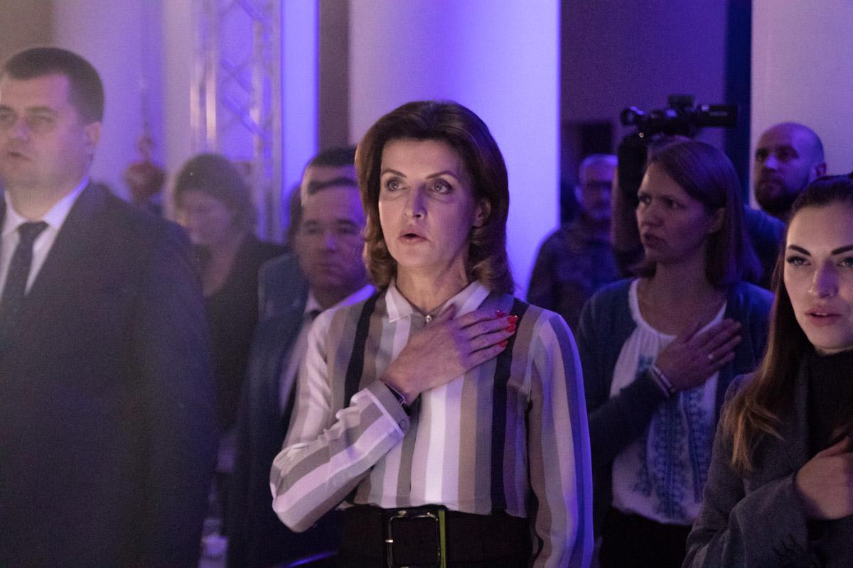 Среди важных гостей была и первая леди страны - Марина Порошенко