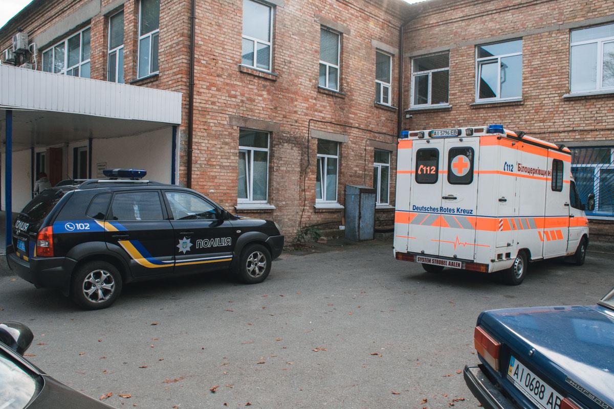 После опроса полицией, пострадавшего отвезут в больницу Белой Церкови