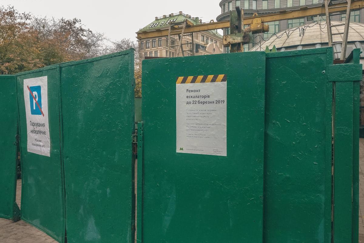 Эскалатор не будет работать почти пять месяцев