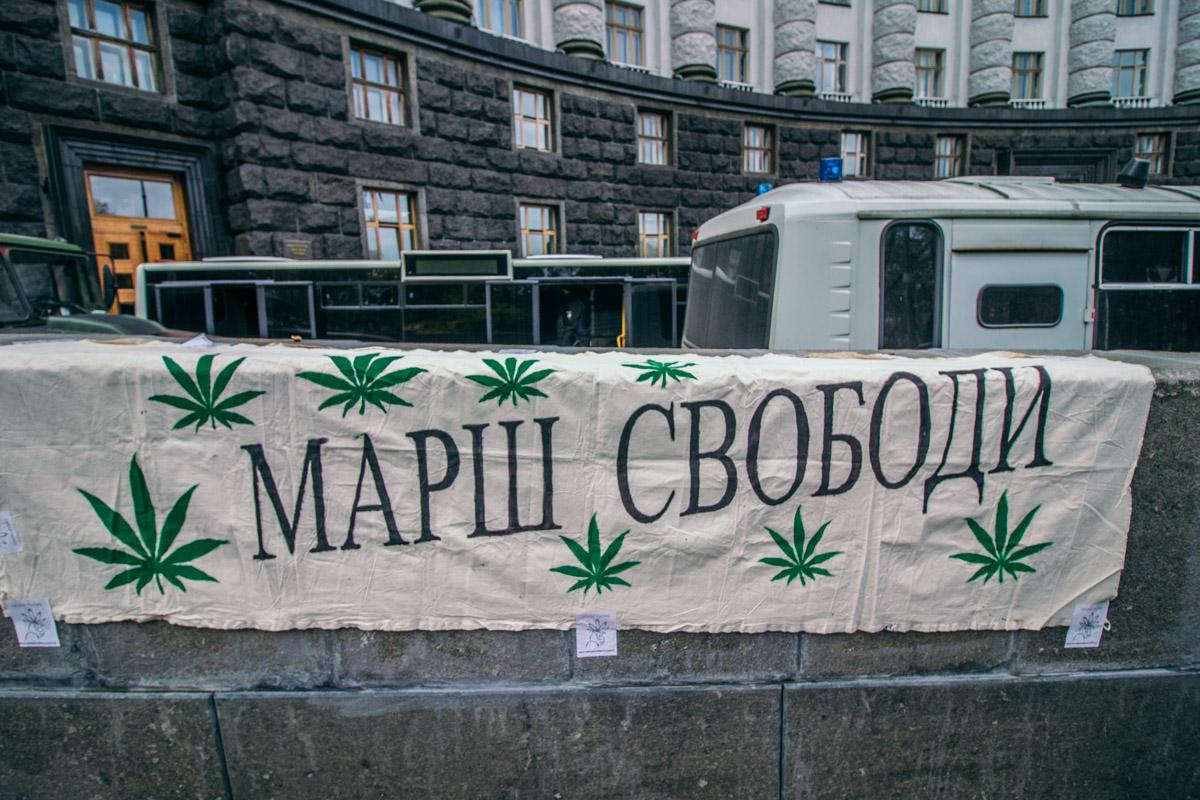 В Киеве прошел Конопляный Марш Свободы - акция в поддержку легализации марихуаны в Украине