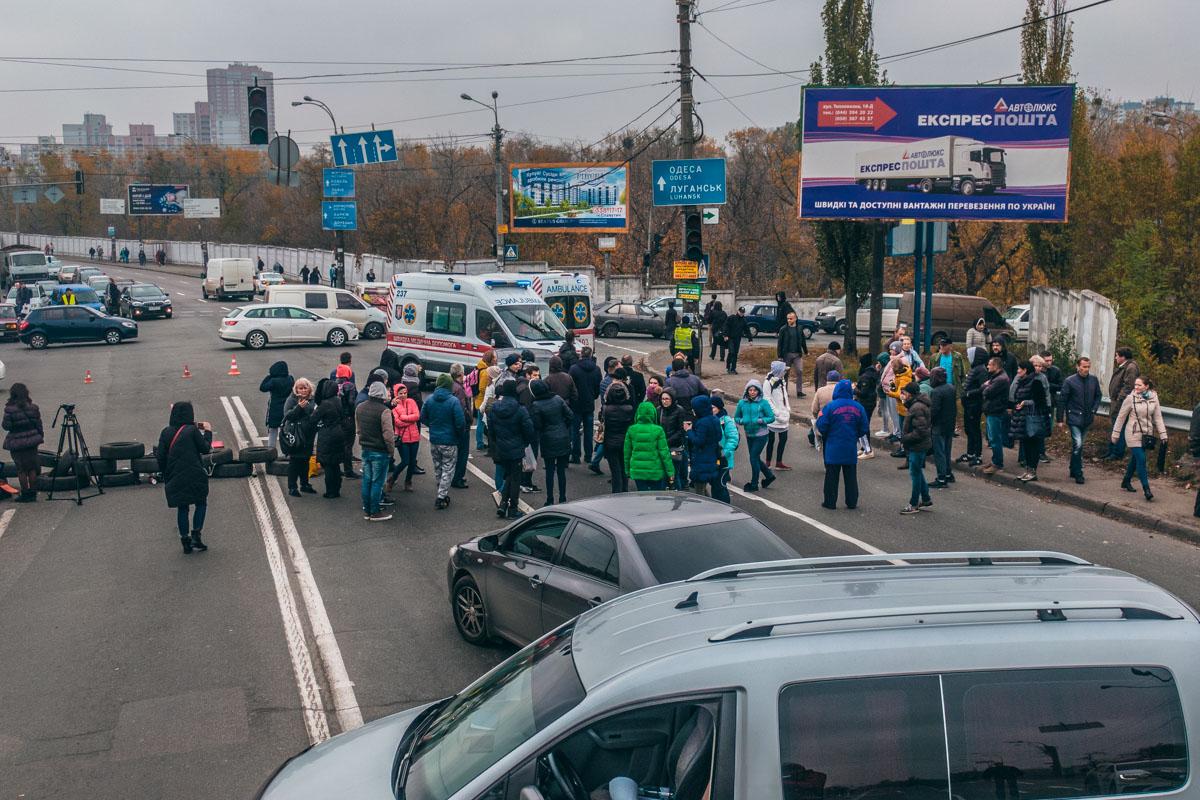 Перекрытие Харьковского шоссе