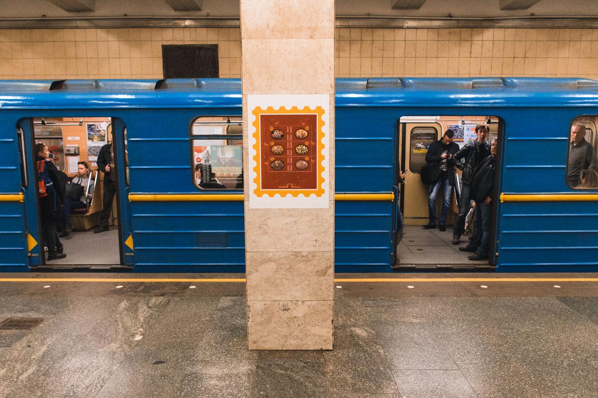 Теперь ожидание поезда в метро стало не таким грустным и скучным