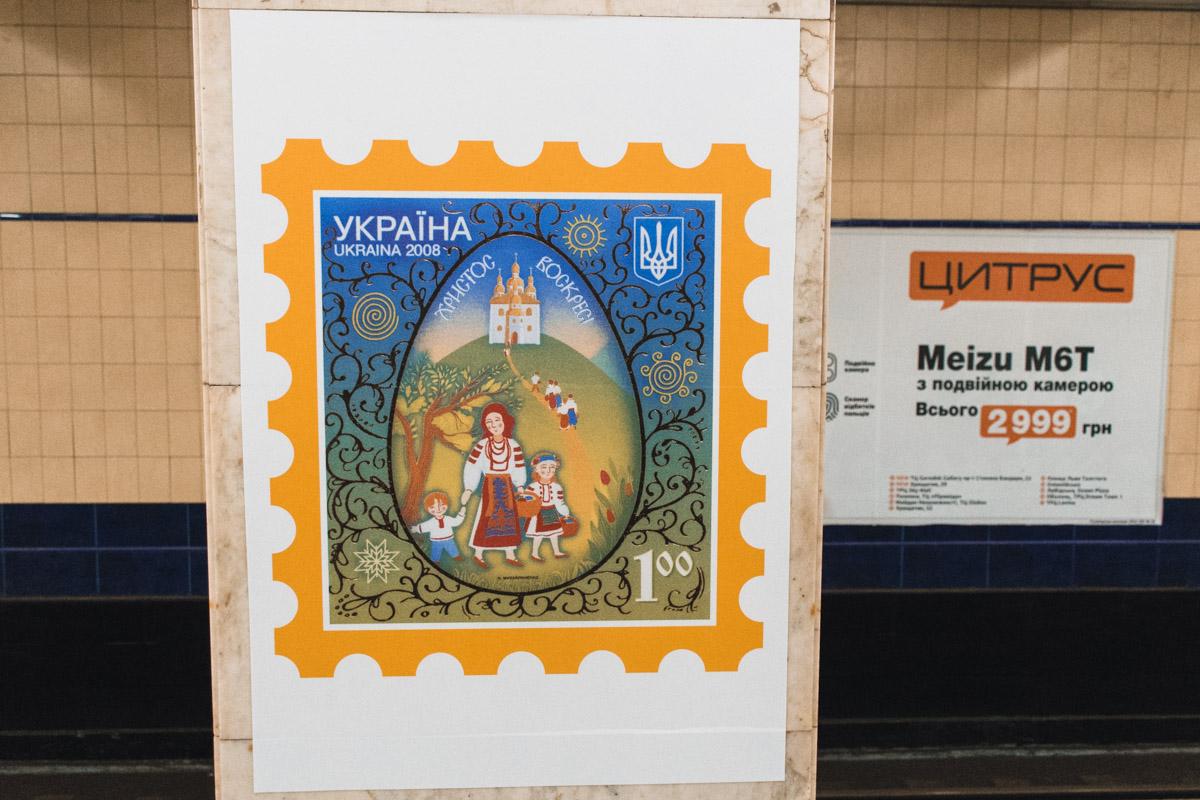 """Экспозиция входит в рамки масштабной выставки """"Укрфилэкспо-2018"""""""