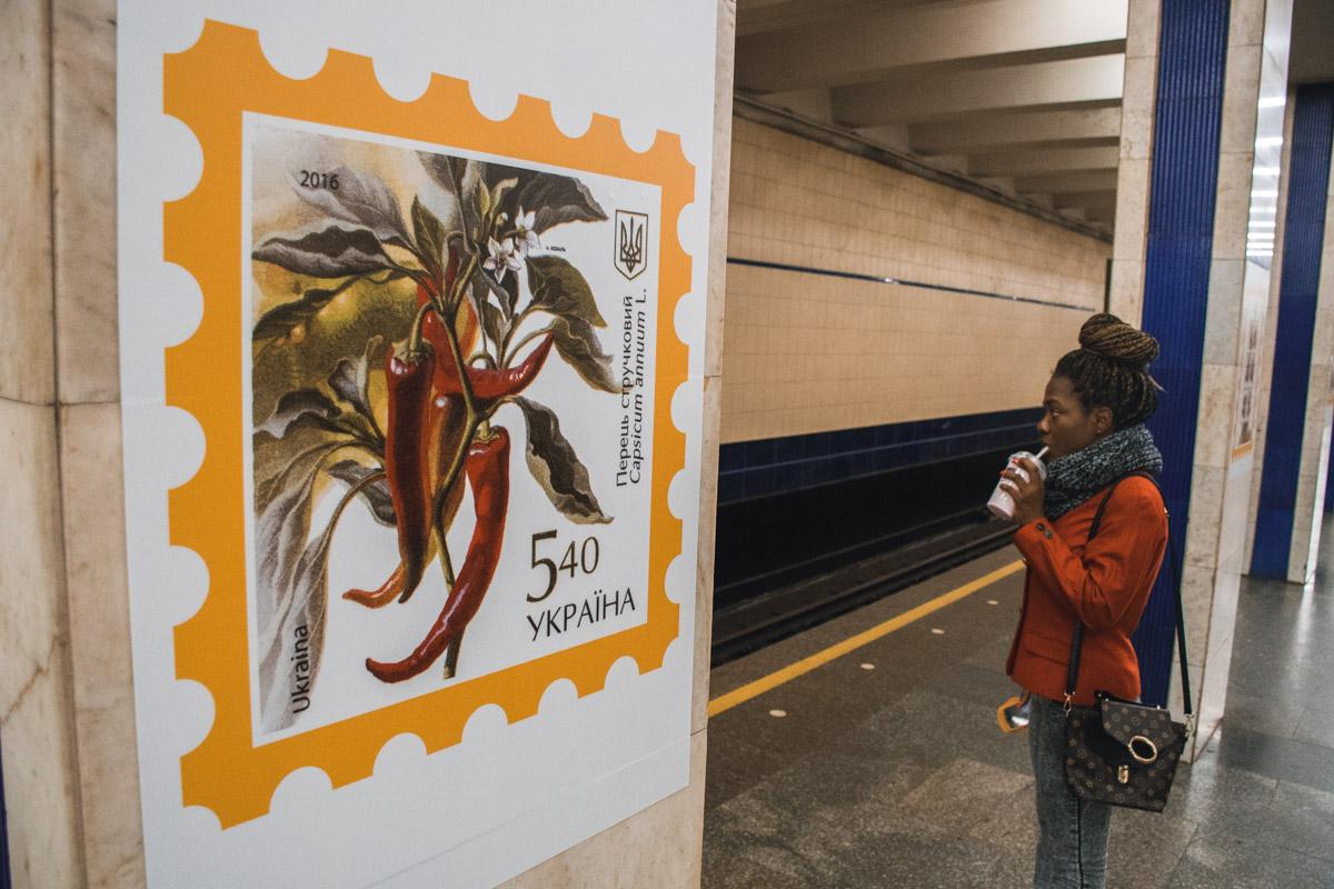 Она будет доступна посетителям метро с 8 по 18 октября