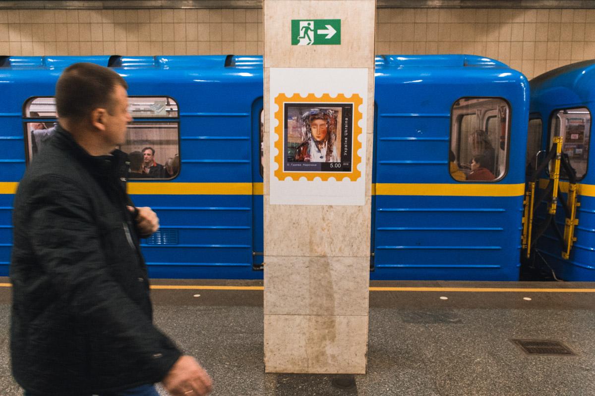 """""""Укрфилэкспо-2018"""", будет проходить в Украинском Доме на Крещатике"""