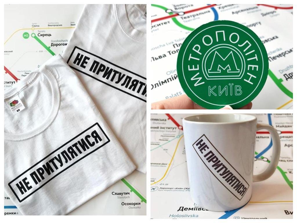 Киевский метрополитен запустил линейку сувениров