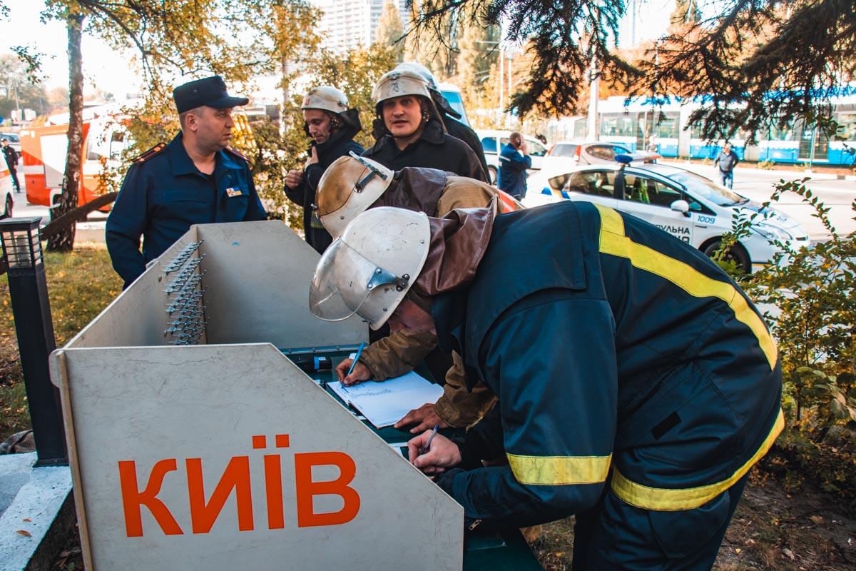 Спасатели ГСЧС быстро ликвидировали пожар