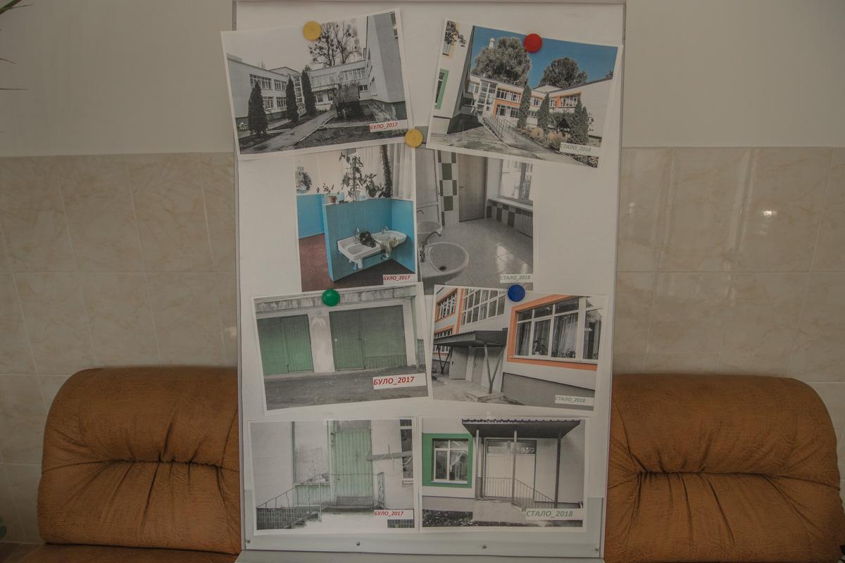 """Фотографии здания """"до"""" и """"после"""" ремонта"""