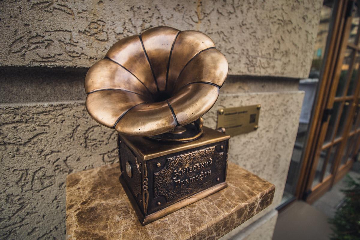 """20 октября в центре города состоялось открытие музыкального миниатюрного памятника """"Киевский граммофон"""""""