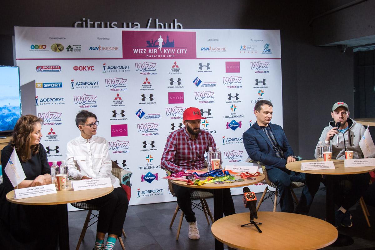 Марафон организовывает Run Ukraine