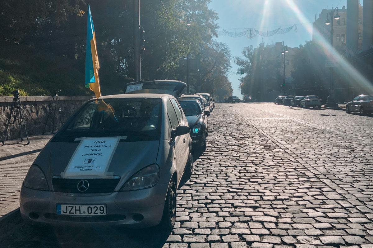 Остановить движение и спровоцировать пробки в столице предложили водителям легковых автомобилей