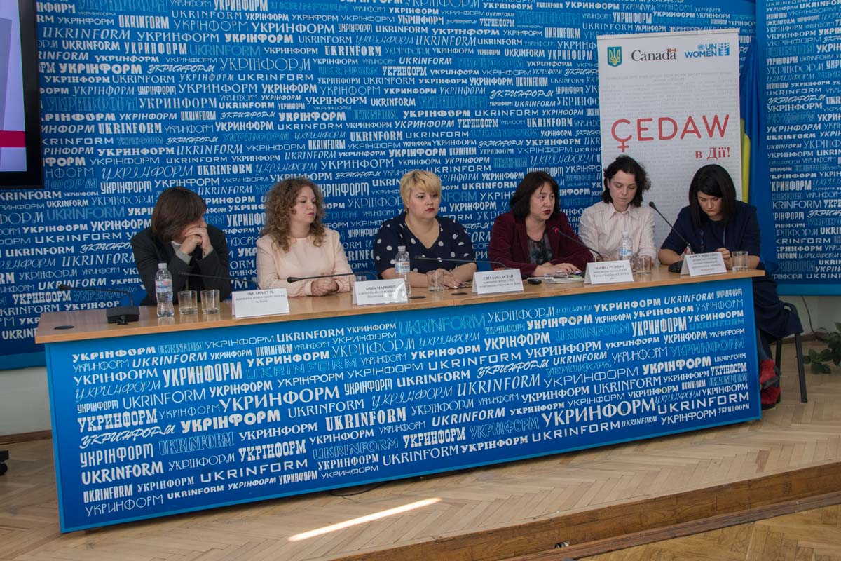 Представители общественной организации «Ассоциация женщин юристок»